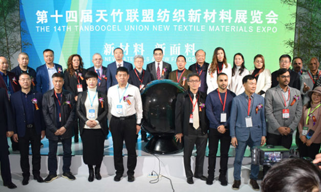 14th International TANBOOCEL Alliance Annual Conference takes place in China