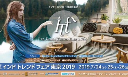 5th India Trend Fair at Tokyo, Japan