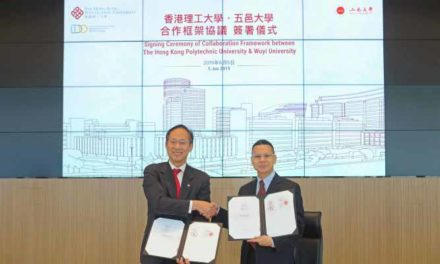 PolyU, Wuyi University working on green textiles