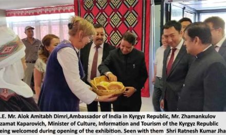 India–Kyrgyz's Colours and Weaves in Central Asia exhibition begins